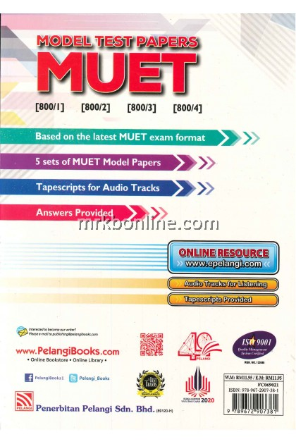 [2021] MUET  -MODEL TEST PAPERS